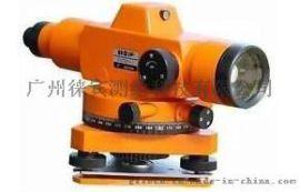 广州南沙博飞DZS3-1自动安平水准仪