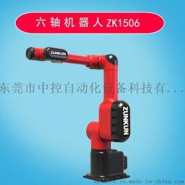 东莞工业六轴机器人 智能搬运机械手 上下料机械手