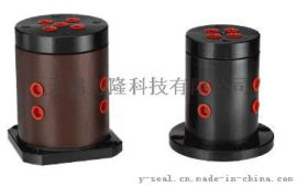 YM液压油多路回转分配器