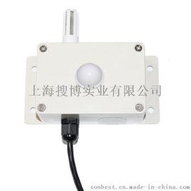 [SM3391B]20W量程光照度、二氧化碳、温湿度一体式传感器
