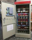 智慧語音水泵控制櫃噴淋泵消火栓泵控制箱一用一備30kw帶雙電源