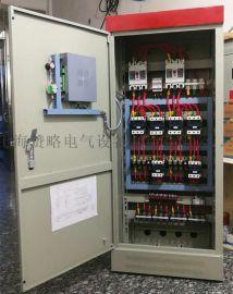 智能语音水泵控制柜喷淋泵消火栓泵控制箱一用一备30kw带双电源