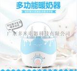 厂家供应LIFE ELEMENT/生活元素暖奶机