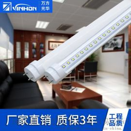 T8分体灯管 1.2米感应灯管 节能灯管t8