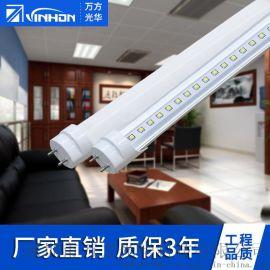 T8分体灯管 1.2米18W灯管 节能LED灯管