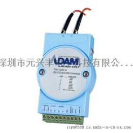 研华 ADAM-4541 多膜光纤到RS-232/422/485转换器