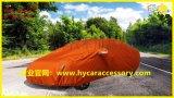 橙色加厚牛津布汽车车衣车罩防晒汽车遮阳罩使用十年