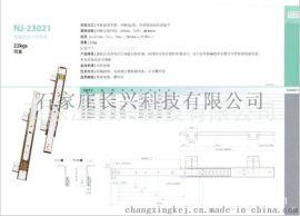 台湾火车头滑轨 NJ31J32