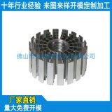 工业铝型材散热器精加工,异形铝型材散热器表面处理