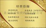 銳世HDMI-0808高清矩陣切換器8進8出