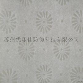 85克黑菊花水印纸 快印特种纸张水印纸菊花纸现货