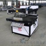 斜臂絲網印刷機
