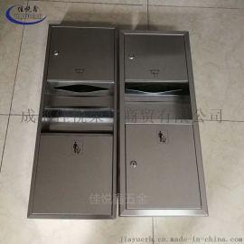 二合一304不锈钢擦手纸箱带垃圾桶嵌入式抽纸盒架