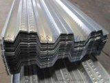 轻钢结构楼层板规格_镀锌c型钢规格_常州市新武金属