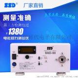 SSD数显精准电批扭力测试仪  电批扭力计