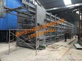 山东直销工业用带式干燥设备 自动化颗粒烘干设备厂家