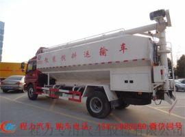 東風柳汽15噸散裝飼料車,15噸散裝飼料車多少錢