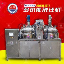 不锈钢注塑机称重定量浇注机灌注机自动配料反应釜