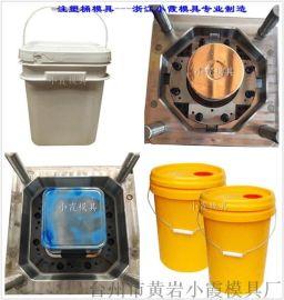 4L塑料桶塑胶模具4L防冻液桶塑胶模具