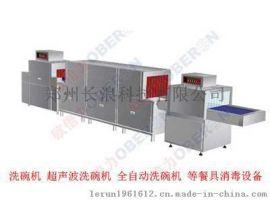 单位企业自动洗碗机_郑州不锈钢楼梯扶手配件_郑州长