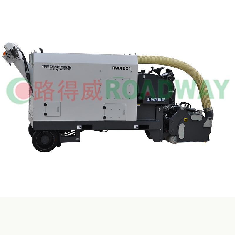 电动铣刨机 路得威RWXB21铣刨回收机 徐工铣刨机徐工铣刨机