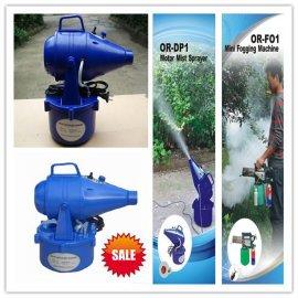 欧丽OR-DP1手提式电动喷雾器