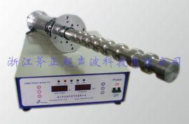 超声波提取机