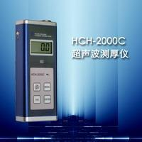 科电HCH-2000C/C+/D超声波测厚仪 金属测厚仪