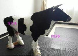 畜牧养殖铺设环保防滑橡胶板,养殖设备铺设耐磨胶板