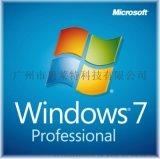 WIN7/WIN8/WIN10系统软件