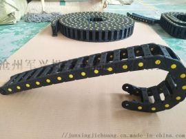 现货供应雕刻机电缆拖链塑料拖链封闭尼龙拖链穿线拖链