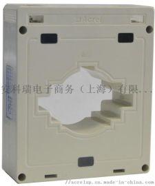 安科瑞测量型交流电流传感器 AKH-0.66/I 80I 1500/5