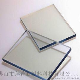 耐力板,耐力板雨棚,实心透明板生产,耐候十年
