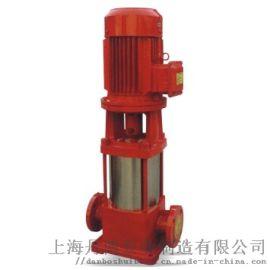 不锈钢立式多级泵XBD5.0/40G-GDL