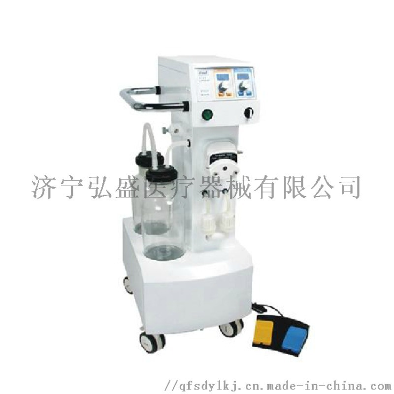 燕山XYQ-2多功能  機美容整形抽脂機