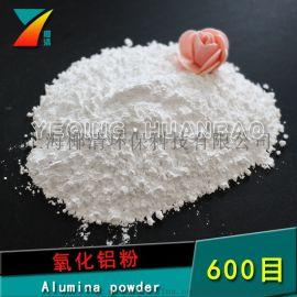 600目高效抛光纳米级氧化铝粉 高纯氧化铝粉