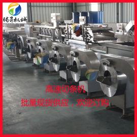 木瓜茶生产切割设备,木瓜切条机
