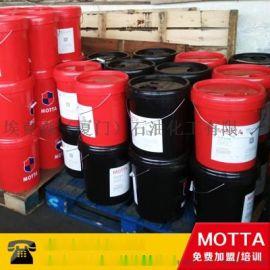 变速箱与传动系统油 变速箱油 莫塔车用润滑油