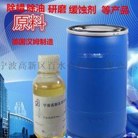 用乙二胺油酸酯做出来的通用除蜡水真的可以通用