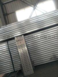 湖南建筑钢跳板/船用钢跳板/镀锌钢跳板规格、厂家