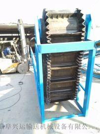 大倾角皮带输送机滚筒式 养殖厂饲料输送机吉林