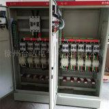 承接低压配电柜  电控柜  电器柜设计安装调试生产