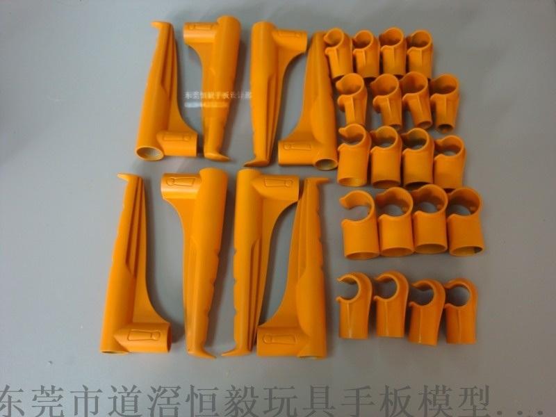 東莞夾具設計,超聲波夾具,鋁合金夾具,塑膠夾具