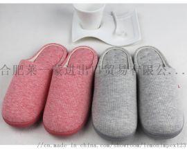保暖棉拖鞋 莱蒙棉拖鞋