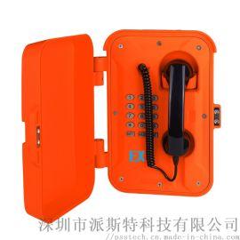 工业防爆电话机,防爆防水IP电话机