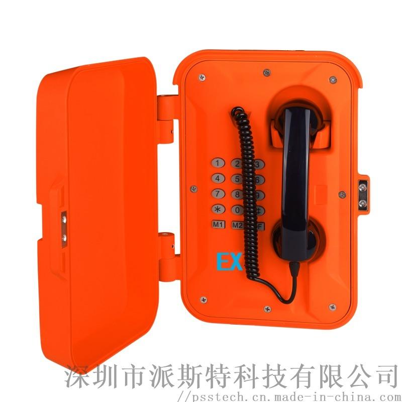 工業防爆  機,防爆防水IP  機