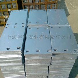 預埋件制作、上海建築幕牆預埋件