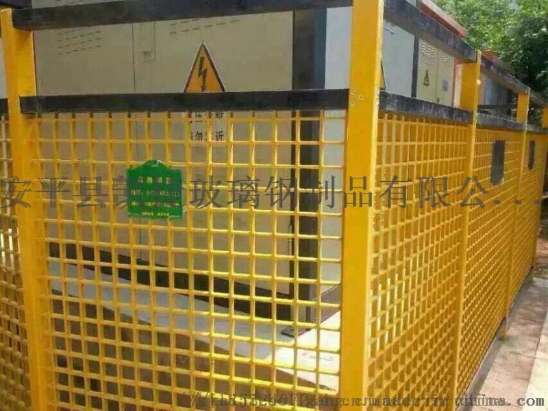 玻璃钢变压器围栏A绝缘无磁围栏A玻璃钢围栏报价