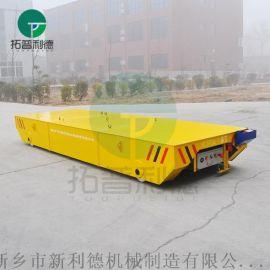 KPX蓄电池轨道搬运车 铝材转运车