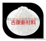 催化剂用纯伽马相纳米氧化铝